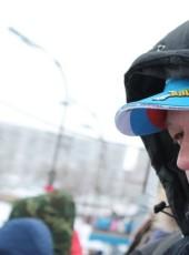 сергей, 46, Россия, Новосибирск