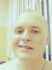 Ilya Gribkov, 20, Russia, Moscow