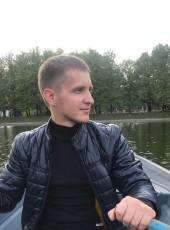 Денис, 26, Россия, Санкт-Петербург