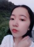 Jasmine, 19  , Huaihua