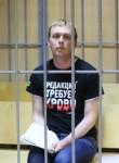 pavel, 36  , Zelenchukskaya