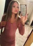 Алина, 29 лет, Москва