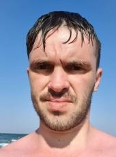 George, 36, United Kingdom, Chislehurst