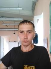 vadim, 28, Russia, Kotovsk