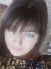 Ekaterina, 29, Russia, Syzran