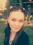 Аленка, 38 лет, Новоархангельськ