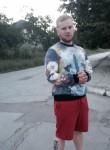 Cristian, 26  , Philippsburg