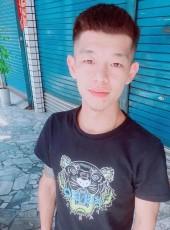 Bin, 24, China, Tainan
