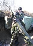 Denis, 43, Novokuznetsk
