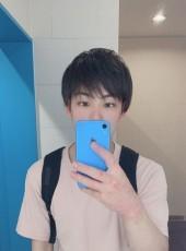はるた, 22, Japan, Saitama