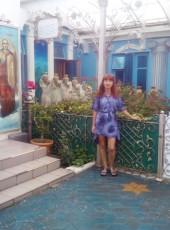 Yuliya, 32, Ukraine, Pavlohrad