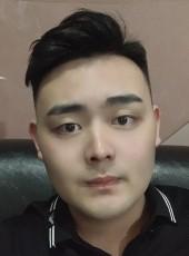 黑曜石, 35, China, Yueyang