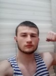 Aleksandr, 21  , Akhtyrskiy