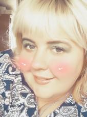 Anastasiya, 25, Russia, Anzhero-Sudzhensk