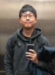 Chih Yu, 32  , Taoyuan City