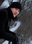 Kirill Novikov, 28  , Donetsk