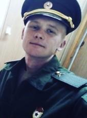 Aleksandr, 25, Russia, Samara
