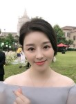 lucy, 26  , Changsha