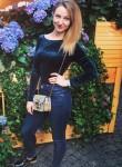 Дарья, 28 лет, Красногорск