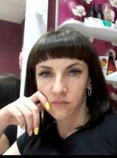 Irina, 36, Russia, Dinskaya