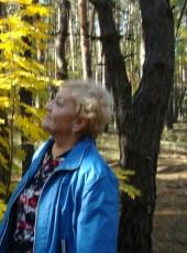 Galina, 61, Russia, Belgorod