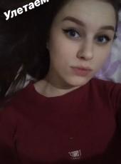 nika, 20, Россия, Минусинск