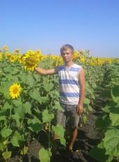 Александр, 21, Россия, Петровск