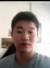 遇见你, 26, China, Shanghai