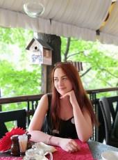 Ekaterina , 31, Russia, Naberezhnyye Chelny
