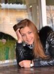 Анастасия, 31 год, Архангельск
