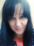 Фото девушки Юлия из города Маріуполь возраст 32 года. Девушка Юлия Маріупольфото