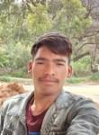 Bhanubhakta roka, 20  , Baglung