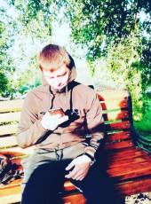 Nikolay, 22, Russia, Tyumen