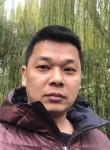 黄惠彬, 35, Jinan
