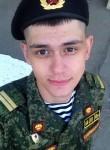 Вадик , 21 год, Балаково