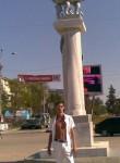 GERRA, 38, Kiev