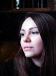 Людмила, 19 лет, Москва