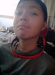 Joe Salazar, 20, Edinburg
