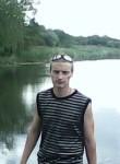 Aleksandr, 30 лет, Волноваха