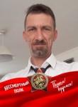 Sergej, 42  , Dundee