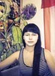Oksana, 23, Tomsk