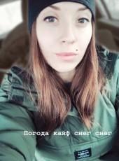 Olenka, 33, Russia, Novosibirsk