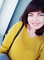Tatyana, 22, Ukraine, Sumy