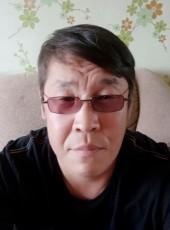 Vyacheslav, 36, Russia, Anadyr