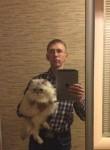 Игорь, 30 лет, Нижний Новгород