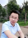 失宠了, 30  , Lengshuijiang