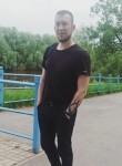 Dmitriy, 28  , Gomel