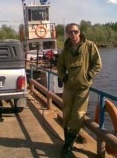 Denis, 35, Russia, Ishimbay