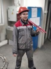 Aleksey, 26, Russia, Tula