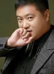 刘备, 45, Jinzhou